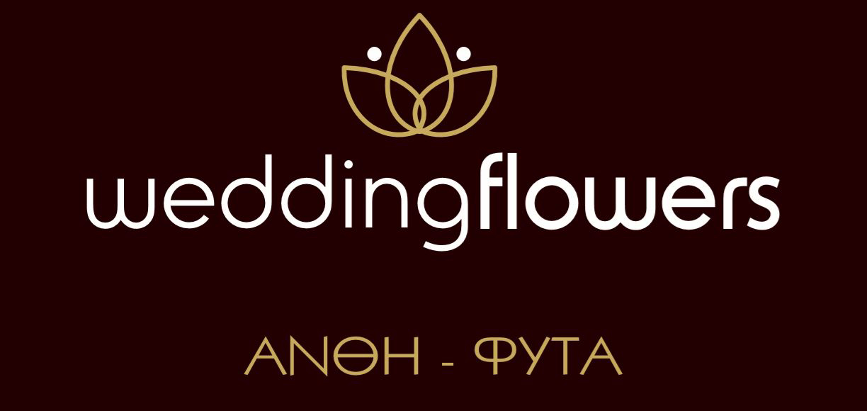 wedding flowers logo 1