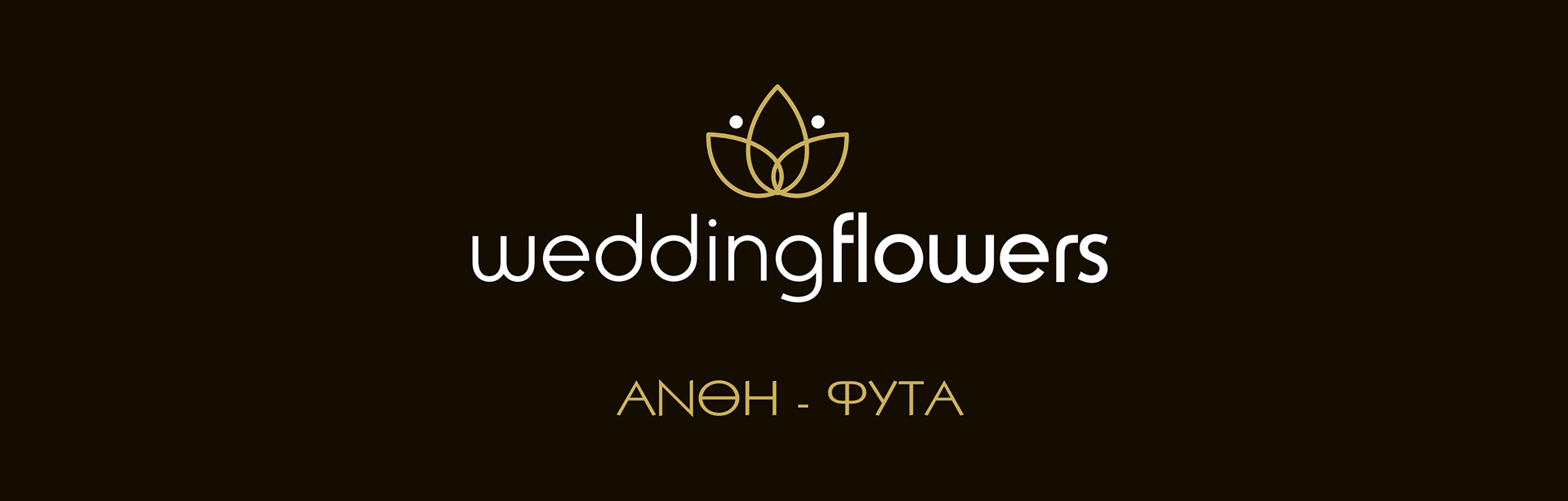 Wedding Flowers Shop